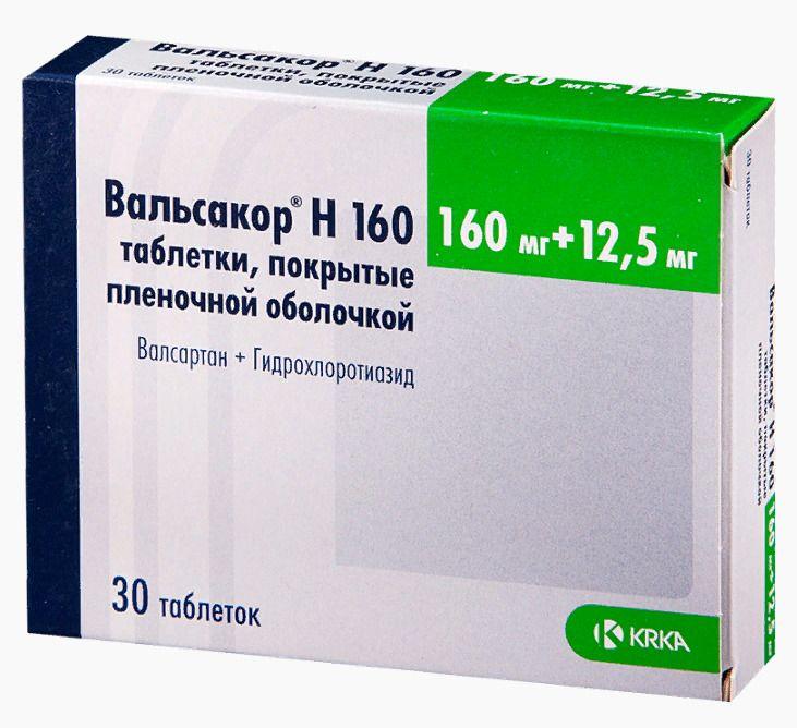 Вальсакор н160                                             (valsacor h160)