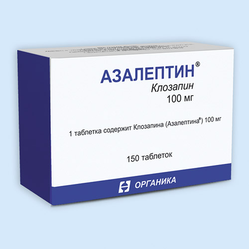 Азалептин