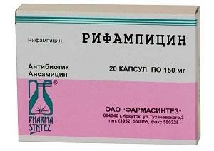 Эффективность антибиотика рифампицина и его аналогов при разных заболеваниях