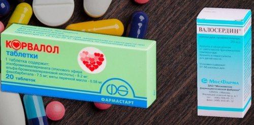 Чем препарат валокордин отличается от валосердина и что из них лучше?