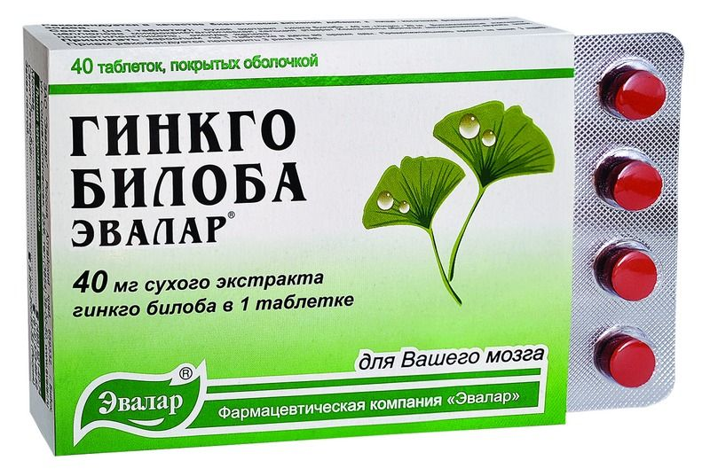 Как правильно использовать препарат гинкго билоба форте?
