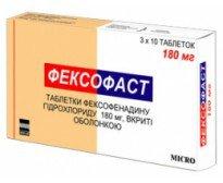 Аллергия и фексофенадин