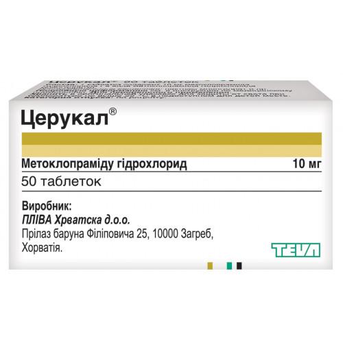 Аналог таблеток мотониум