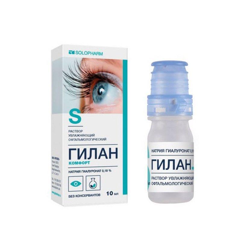 Глазные капли гиллан – можно ли капать на линзы