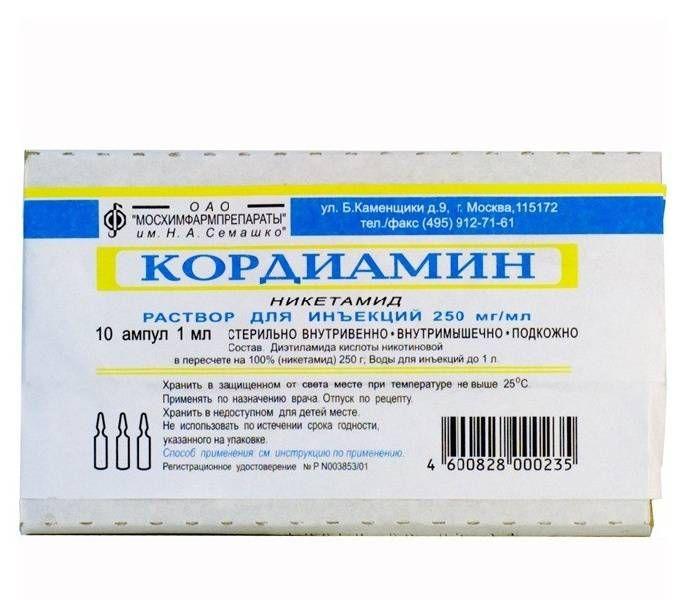 Никетамид эском (уколы)