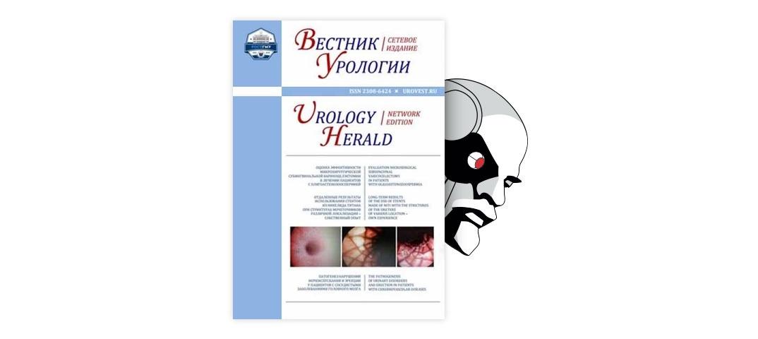 Туберкулезный простатит: причины, симптомы, диагностика