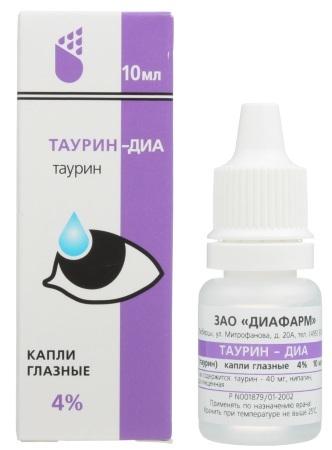 Глазные капли визомитин