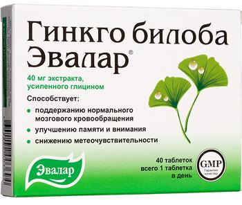 Гинкго билоба: польза ивред динозаврового дерева взнахарстве, медицине икосметологии