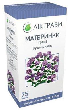 Шалфей: выбор и использование таблеток от кашля