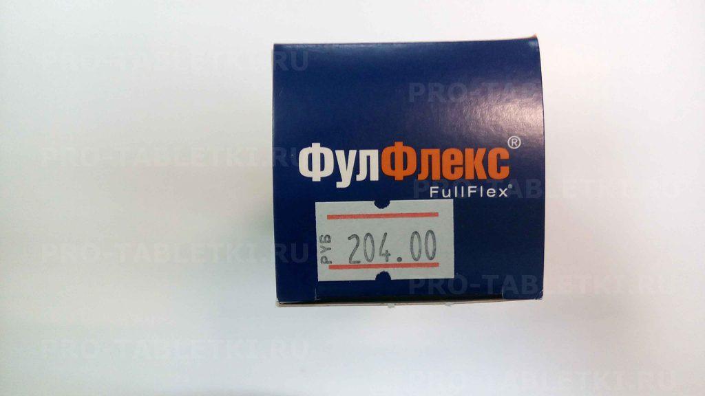Лекарство фулфлекс: инструкция по применению, отзывы пациентов