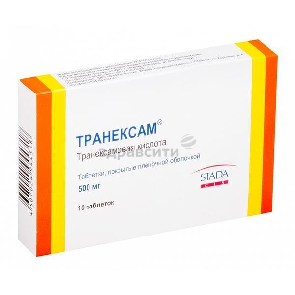 Транексам: инструкция по применению, показания, дозировки и аналоги