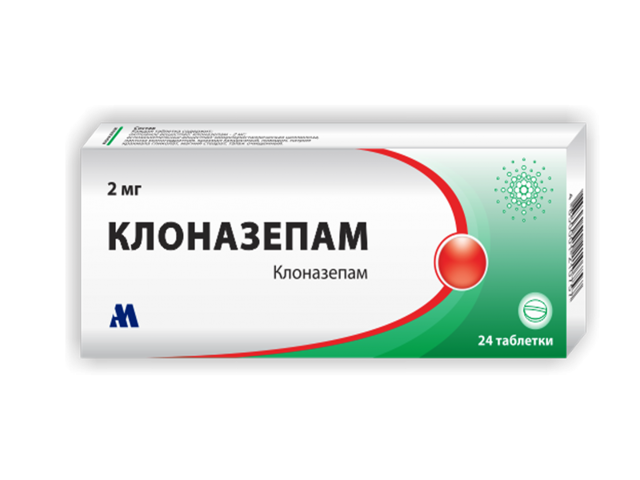 Новиган: применение таблеток
