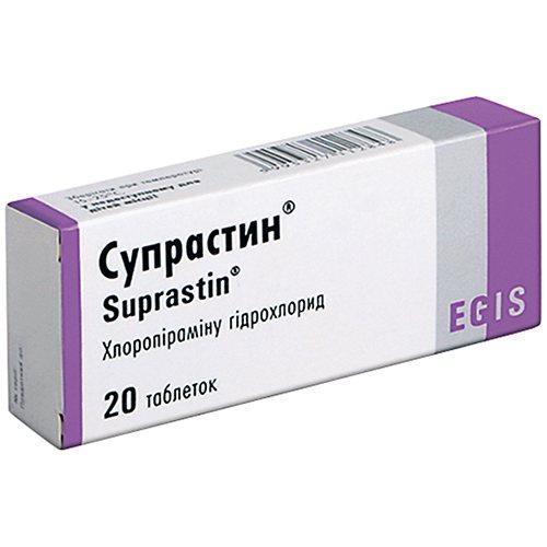 Таблетки супрастин: применение и дозировка для детей