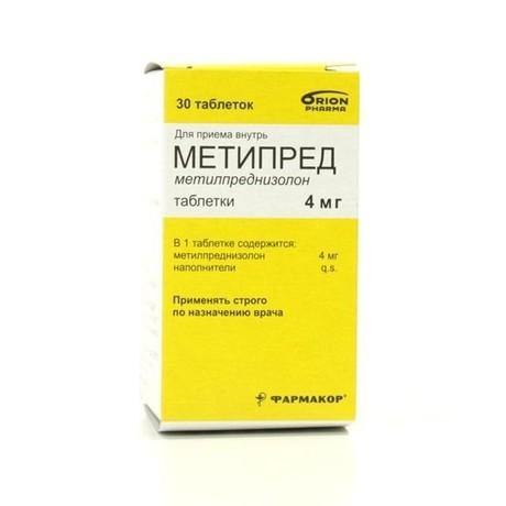 Метипред – инструкция по применению, показания, дозы, аналоги