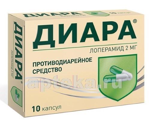 Экстенциллин – инструкция по применению, цена, аналоги, отзывы
