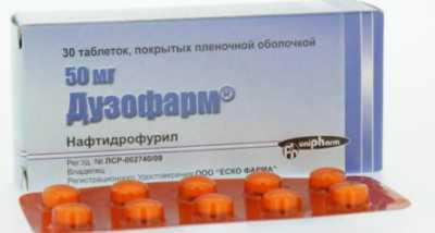 Инструкция к дузофарм (таблетки)