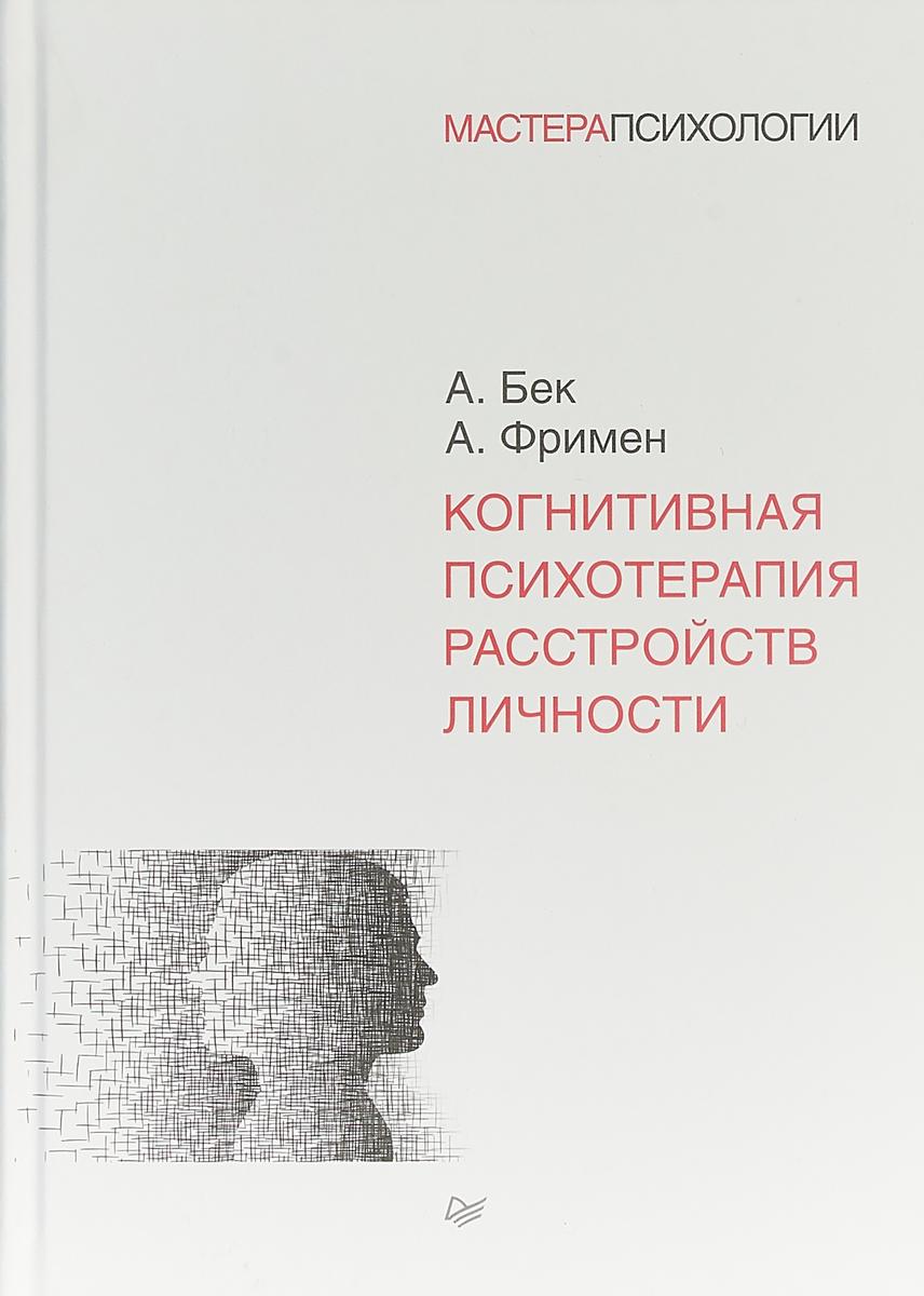 Стекловидное тело: инструкция по применению, отзывы, аналоги