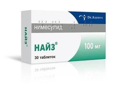 Помогает ли комбинированный препарат ринофлуимуцил при гайморите и как он действует при различных формах заболевания