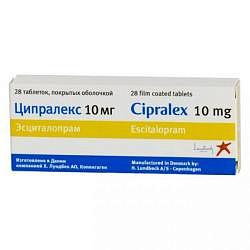 Инфезол 100
