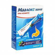 Таблетки и суспензия маалокс: инструкция по применению взрослым и детям