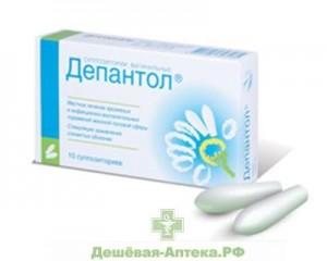 «депантол»: инструкция, применение в гинекологии, цены и реальные отзывы