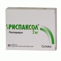 Рисперон - инструкция, применение, аналоги препарата