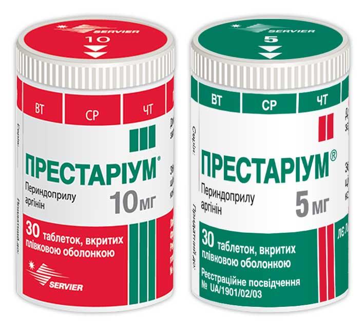 Престариум: рекомендации по приему препарата