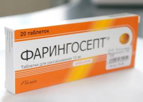Препарат «мазепам»: инструкция по применению. отзывы о препарате «мезапам»