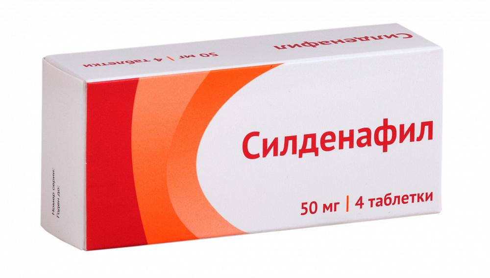 Варденафил инструкция по применению цена отзывы | авиа доставка по россии