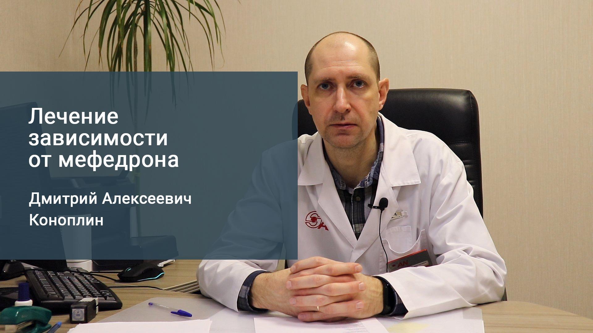 Алексеев помоги себе сам ревматоидный артрит