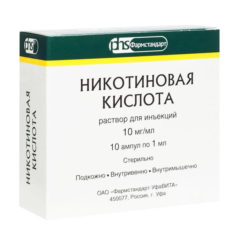 Никотиновая кислота: инструкция по применению и для чего она нужна, цена, отзывы, аналоги