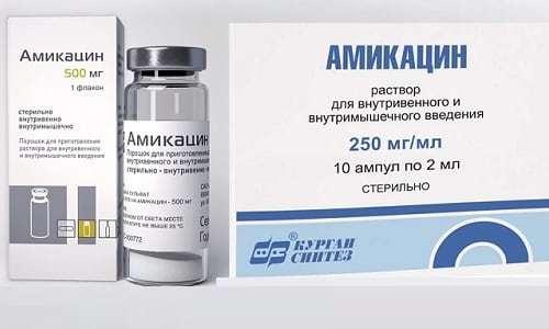 Амикацин в таблетках — состав, показания, полная инструкция по применению взрослым и детям