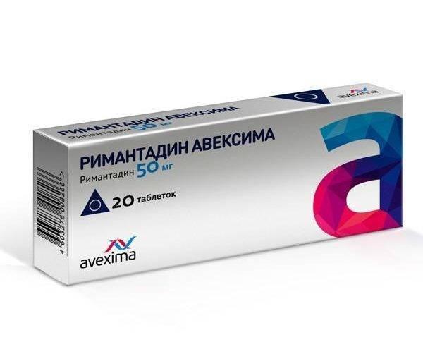 Противовирусные средства АО Оланфарм Латвия РЕМАНТАДИН таблетки - отзыв