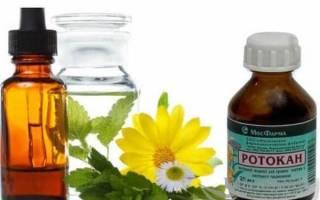 Экстракт или раствор ротокан: инструкция для полоскания горла и рта, цена и отзывы