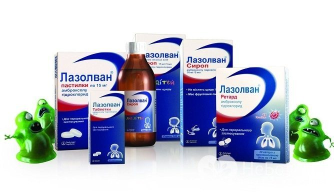 Все отхаркивающие средства от кашля при бронхите пневмонии