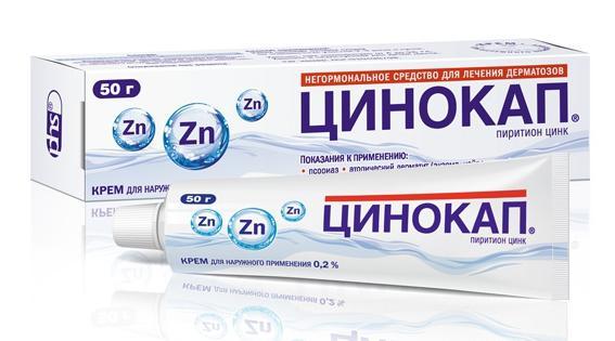 Мазь цинокап – особенности применения при псориазе, экземе и других кожных проблемах