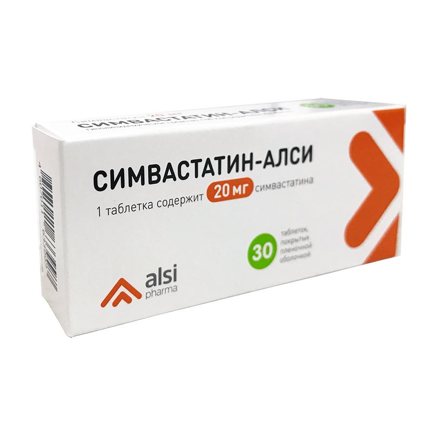Особенности воздействия препарата урорек при лечении аденомы простаты
