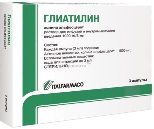 Глиатилин для детей инструкция по применению