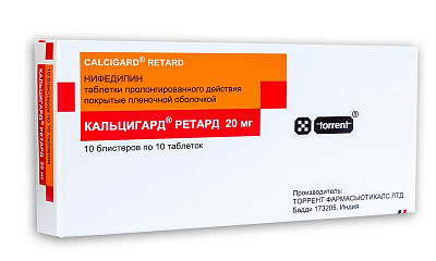 Таблетки 10 мг, 20 мг ретард, 40 мг кордафлекс: инструкция по применению