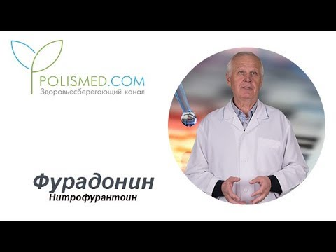 Таблетки 50 или 100 мг фурадонин: инструкция, отзывы и цены