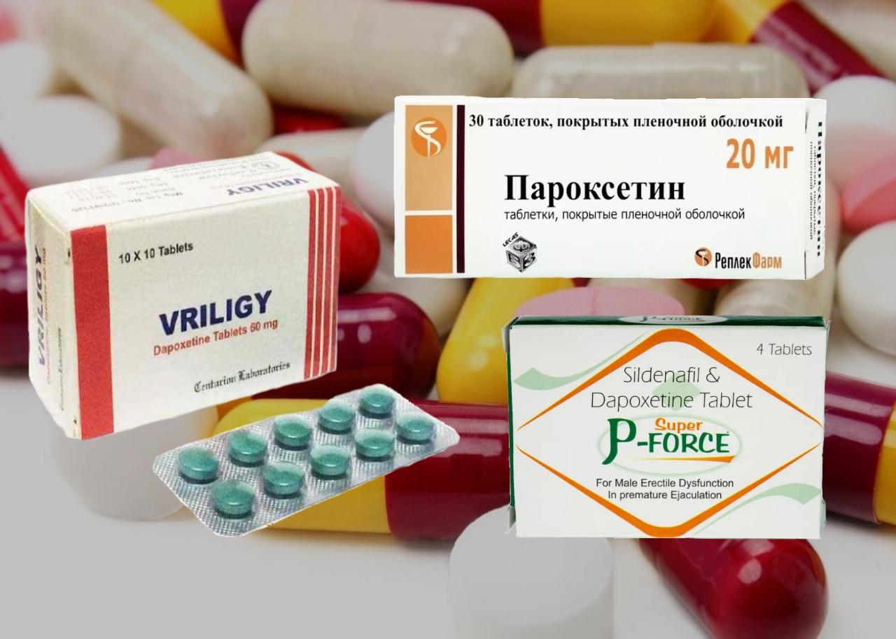 Дапоксетин: инструкция по применению, цена, отзывы