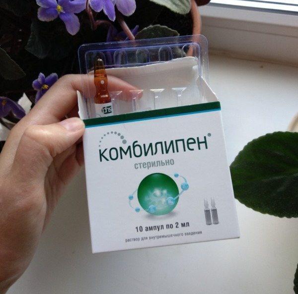 Инструкция по применению препарата комбилипен в ампулах - состав, показания, побочные эффекты, цена и аналоги