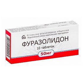 Таблетки 50 мг фуразолидон: инструкция по применению взрослым и детям, цены и отзывы