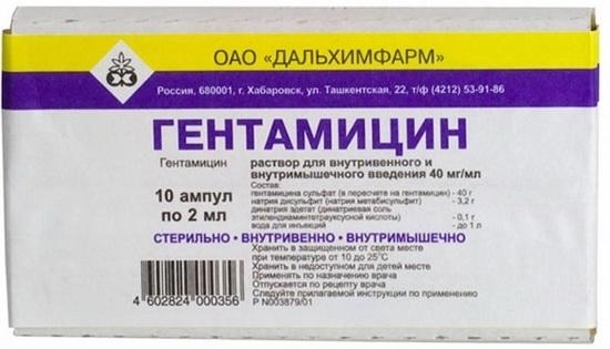 Гентамицин мазь инструкция по применению, показания