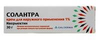"""""""солантра"""" - крем для наружного применения: показания, инструкция по применению, состав, аналоги, отзывы"""