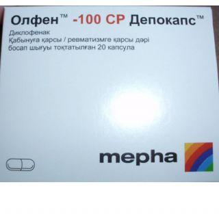 Олфен: состав, показания, дозировка, побочные эффекты