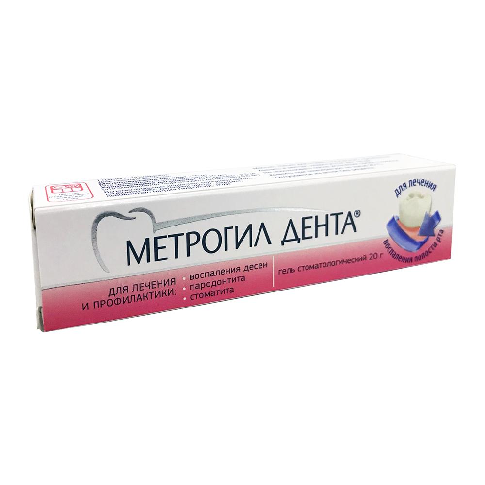 Гель метрогил дента: инструкция по применению, аналоги и отзывы, цены в аптеках россии