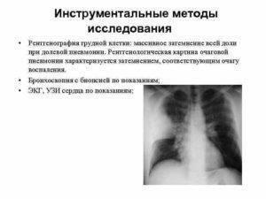 Бронхоскопия легких у детей последствия. бронхоскопия легких – что это такое? в чем заключается процедура.