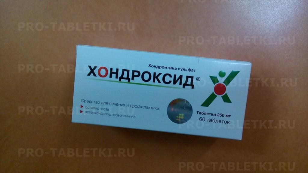 Таблетки, уколы и мазь хондроксид: инструкция, цена и отзывы