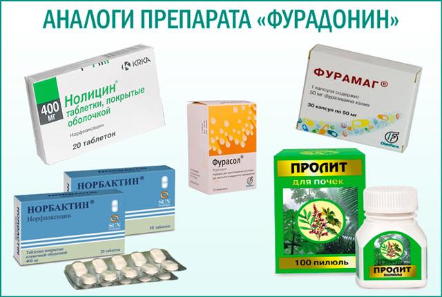Апо-нитрофурантоин